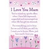 K094E I Love You Mum HW K/Sake