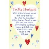 K109E Husband HW K/Sake
